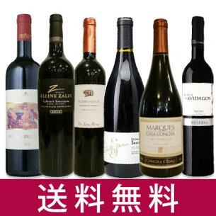 ソムリエ セレクト 赤ワイン