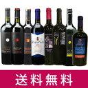 ファルネーゼ 赤ワイン