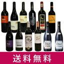 南アフリカ 赤ワイン