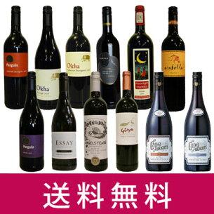 赤ワイン 南アフリカ