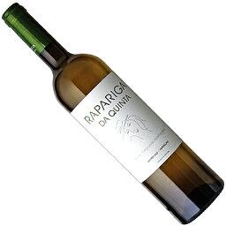 【ポルトガル】【白ワイン】ラパリーガ・ダ・キンタ ブランコ 2015 ルイス・ドゥアルテ・ヴィーニョス[辛口]