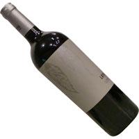 スペイン 赤ワイン ボデガス・アタラヤ ボディー