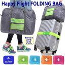 ☆ポーチ型で持ち運び楽々☆選べる4カラー☆荷物が増える旅行や買い物に便利!