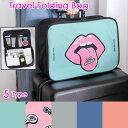 スーツケースに掛けて持ち運び便利なキャリーオンバック 旅行用...