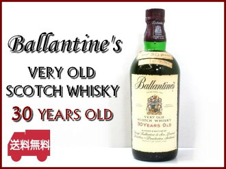 ! Kusu premium valuation Ballantine's 30 year Ballantine's 750ml