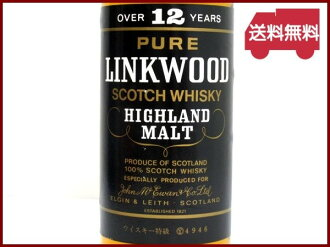 ! Kusu premium valuation linked 12 years black label LINKWOOD 750ml