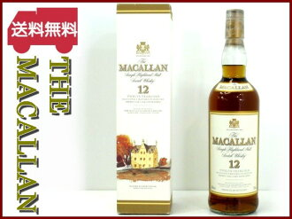 Kusu Macallan 12 year old label 750 ml 43 times THE MACALLAN