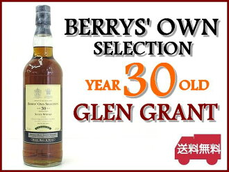 Glenn Kusu Belize's own selection grants 30 years Berry brothers & Rudd 700ml/30度 Berrys ' Own Selection Glen Grant