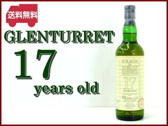 Kusu glenturret cask 17 year 1985 700ml 59.1 degrees GLENTURRET