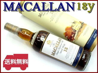 Kusu Macallan 18 year 1985 old bottle MACALLAN 750ml 43 ° Highland