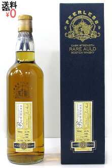 Global Limited Edition 226 this Bowmore 1969 35 years Duncan 700 ml with box