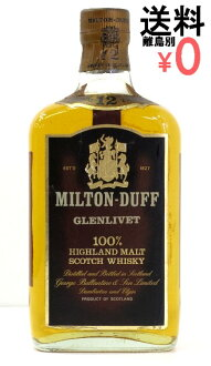 Milton Duff 12 years Glenlivet premium valuation MILTON-DUFF 760ml