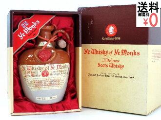 A monk's Deluxe 12 year pottery bottle grade Ye Monks De Luxe