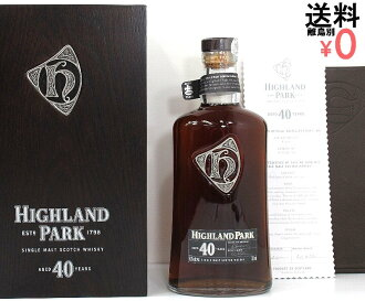 Highland Park 40 year 750ml/48.3 degree whiskey