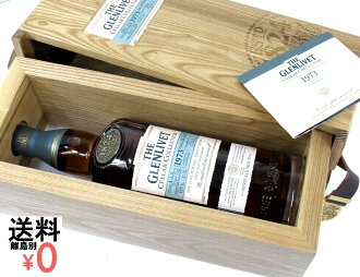 Glenlivet cellar collection 1973, together with 売品 and 700ml/49度 The GLENLIVET with special wooden box and booklet with stores to sell out if you must.