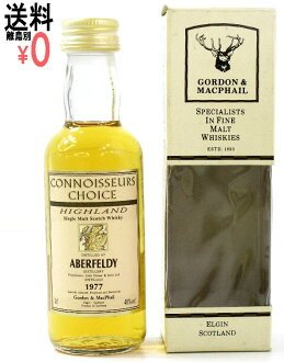Gordon & MacPhail コニッサーズ-choice GMCC Aberfeldy 1977 miniature bottle boxes with コニサーズチョイス mini bottle 50 ml