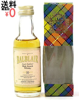 Gordon & MacPhail BALBLAIR valuair 10 years minibottle miniature bottle boxes bonus 50ml/40度 single malt whisky