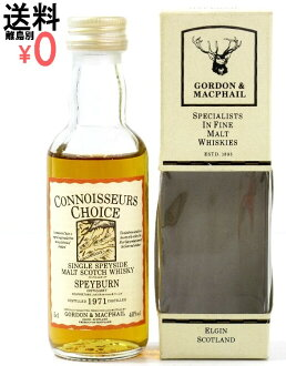 Gordon & MacPhail コニッサーズ-choice GMCC Spa barn 1971 miniature bottle boxes with コニサーズチョイス mini bottle 50 ml