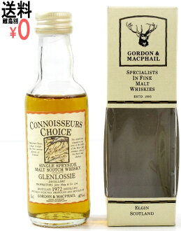 Gordon & MacPhail コニッサーズ-choice GMCC Glen Rossi 1972 miniature bottle boxes with コニサーズチョイス mini bottle 50 ml