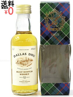 Gordon & MacPhail DALLAS DHU Dallas Deux 12 years minibottle miniature bottle boxes bonus 50ml/40度 single malt whisky