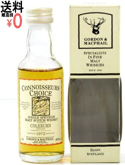 Gordon & MacPhail コニッサーズ-choice GMCC Colburn 1972 miniature bottle boxes with コニサーズチョイス mini bottle 50 ml