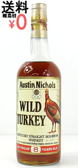 Wild Turkey 8 years 750 ml 50.5 degrees WILD TURKEY 8 years old Bourbon whisky old bottles zk51