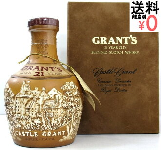 ! Kusu grants 2009, Royal Doulton pottery bottle GRANT's 21YEAR