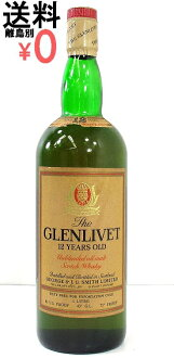 Old wine old bottle the Glenlivet 12 years red Thistles THE GLENLIVET