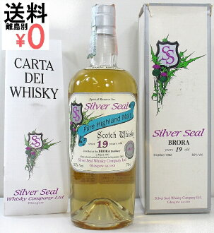 Silver seal Brora 19 years 1982-2001 booklet / box with 700ml/50度 Scotch whisky