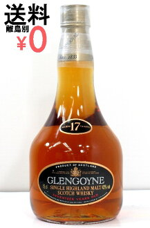 Glengoyne 17 year old bottle Dumpy GLENGOYNE 750ml/43度 whiskey