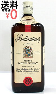 Kusu premium valuation Ballantine's finest 750ml Ballantine's finest