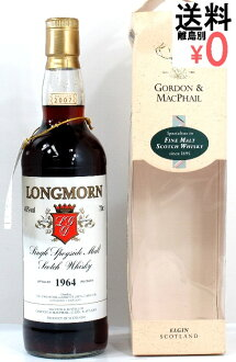 LONGMORN longmorn 43, 1964-2007 Gordon & MacPhail cask GM NO.1536 / bottle 700ml/46度 NO.176of224