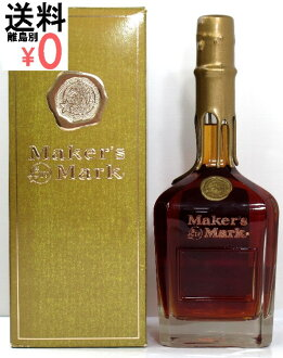 Makers mark VIP Gold top Money Maker's Mark 750ml