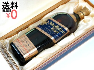 ! Old Johnnie Walker oldest 750ml/43度 Johnnie Walker Oldest