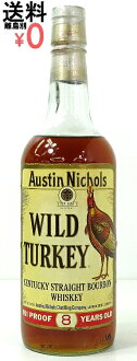 8 WILD TURKEY 8 years old 750ml/50.5 at Kusu Wild Turkey 101 PROOF