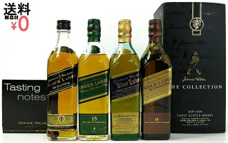 ! Kusu limited edition Johnnie Walker the collection 4 book set box with Johnnie Walker The Collection
