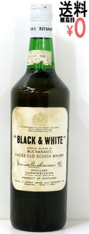 Black & white premium valuation 760 ml BLACK &WHITE Kusu