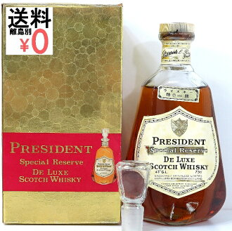 Premium old PA President special reserve box and refill with 760 ml 43 times
