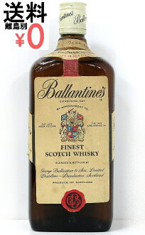 Kusu premium valuation Ballantine's finest 760ml Ballantine's finest