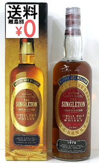 The SINGLETON singleton ostroske 1978 years 750 ml 43 degrees with box