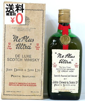 Kusu Ne plus ultra 12 years Dewar's whisky 710ml/43度