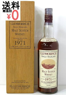 ! Glenmorangie 1971 150th anniversary commemorative bottle old wine 750ml/43度 with wooden box