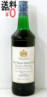 Royal House the and hold THE Royal Household whisky 750ml/43度