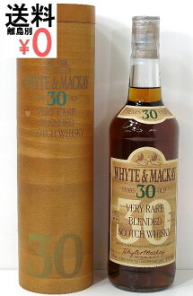 Old white & Mackay 30 years 750 ml 43 degree barrel boxed