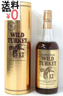 Kusu Wild Turkey 12-year flight label Gold label Gold WILD TURKEY 12 years old 750ml 50.5 degrees tubes boxed