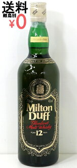 Milton Duff 12 year old bottle printed silk premium valuation MILTON-DUFF 750ml