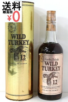 Kusu Wild Turkey 12-year flight label Gold label Gold WILD TURKEY 12 years old 750ml 50.5 degrees