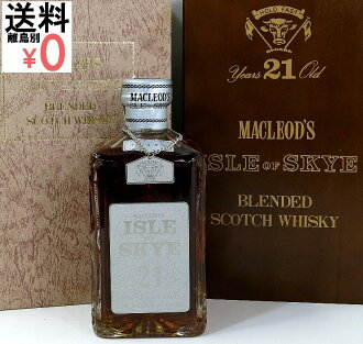 Isle of sky, 2009 boxed 750 ml 43 times