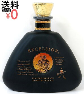 Kusu Johnnie Walker Excelsior Johnnie Walker EXCELSIOR overseas duty free shop limited edition bottles whiskey 760ml/43度