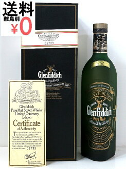 Glenfiddich centenary (100th anniversary) 1887-1987 with box Glenfiddich pure malt malt whisky aged zp292